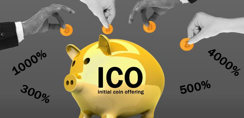 ICO'ya Nasıl Girilir?